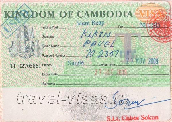 выполним размер фото для визы в камбоджу стал знаменитым