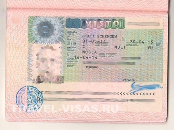 Как сделать шенгенскую визу на 5 лет 916