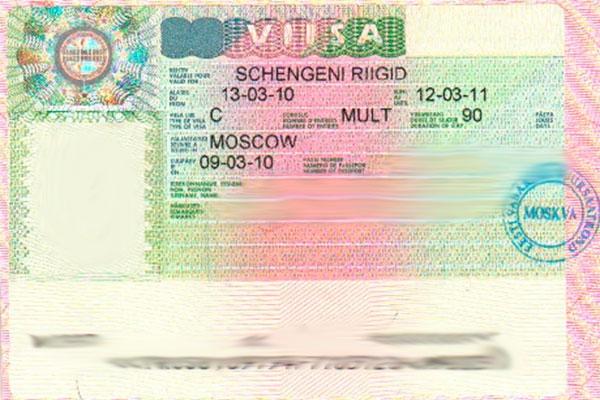 Как сделать эстонскую визу ребенку