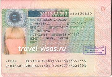 Как быстро сделать визу в финляндию 520