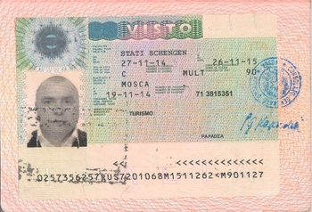 Шенгенская виза в Италию: самостоятельное