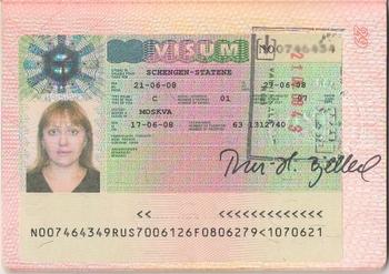 Единый список документов на Шенгенскую визу — Туристер.Ру